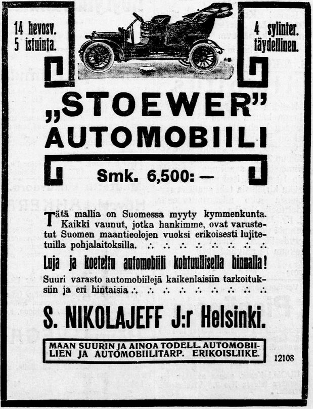 HS_21_5_1910_Stoewer