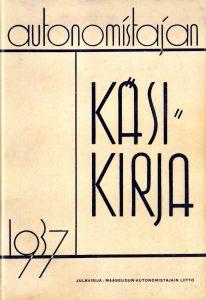 MAL_1937