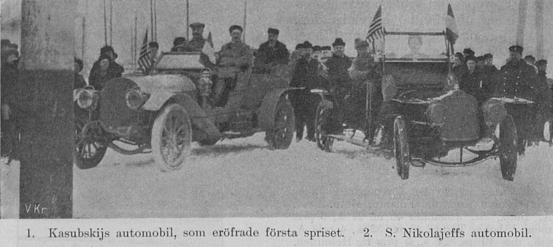 Viipuri_1910