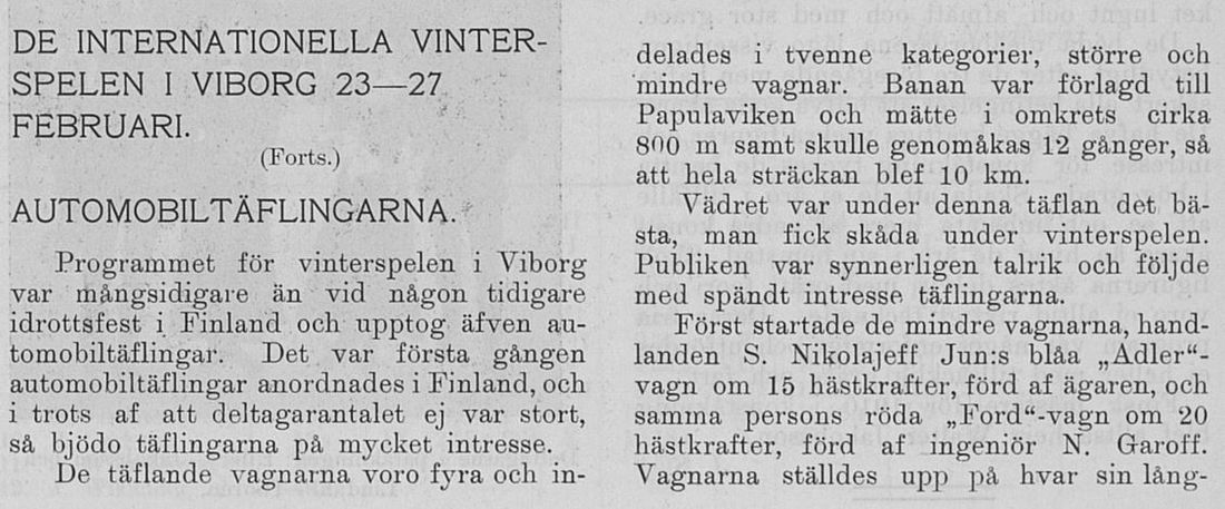 Viipuri_1910_s1