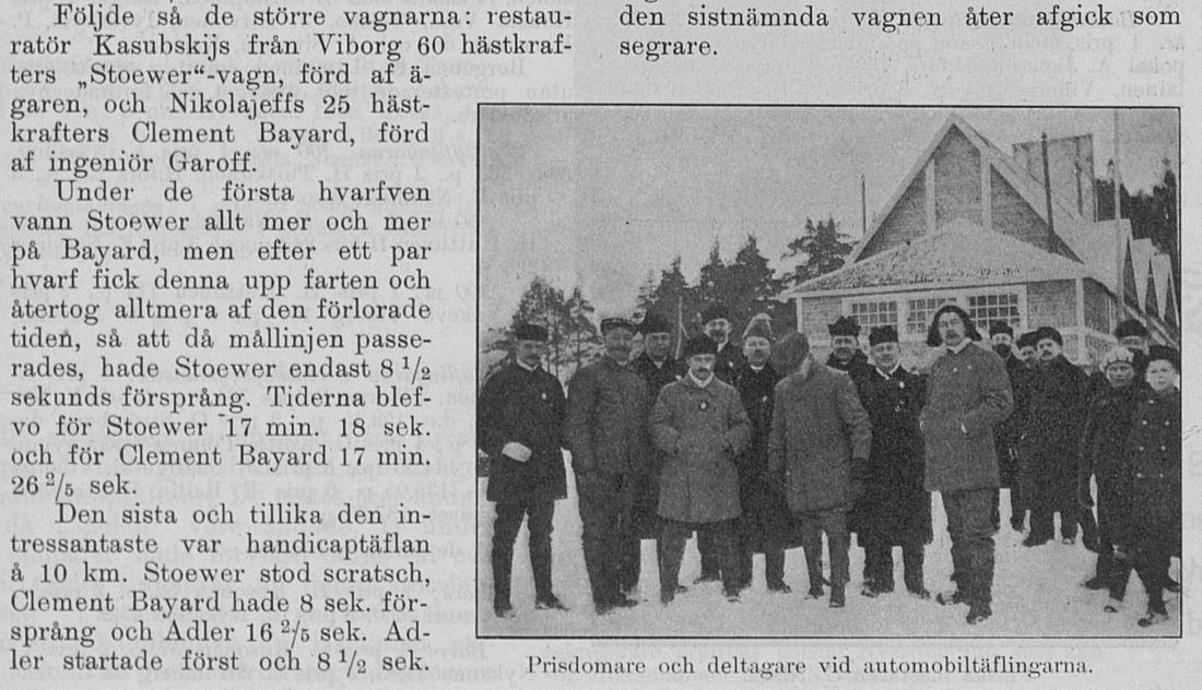 Viipuri_1910_s3
