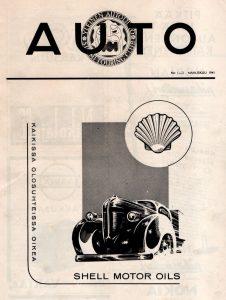 YAL_1_1941
