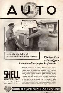 YAL_3_1934