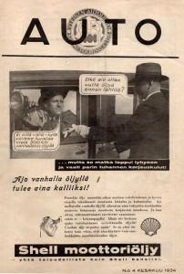 YAL_4_1934