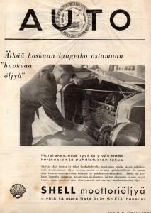 YAL_5_1933